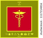 caduceus medical symbol | Shutterstock .eps vector #1117214816