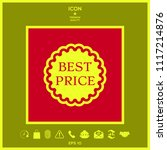 best price label icon | Shutterstock .eps vector #1117214876