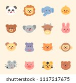 cute animal face icons. flat... | Shutterstock .eps vector #1117217675