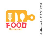 food restaurant logo... | Shutterstock .eps vector #1117219958