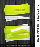 stylish clean and simple business card template | Shutterstock vector #111722696