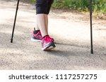 legs of elderly senior woman in ... | Shutterstock . vector #1117257275