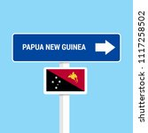 papua new guinea traffic signs... | Shutterstock .eps vector #1117258502