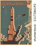 vector vintage soviet space... | Shutterstock .eps vector #1117286192