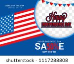 4th of july usa independence... | Shutterstock .eps vector #1117288808