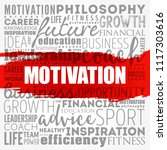 motivation word cloud collage ... | Shutterstock .eps vector #1117303616