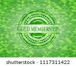 gold membership green mosaic... | Shutterstock .eps vector #1117311422