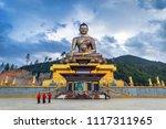 169 feet tall bronze buddha... | Shutterstock . vector #1117311965