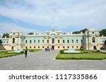 a front view of mariyinsky...   Shutterstock . vector #1117335866