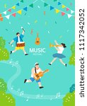 music festival illustration | Shutterstock .eps vector #1117342052