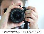 young caucasian man taking... | Shutterstock . vector #1117342136