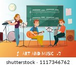 music lesson in school ... | Shutterstock .eps vector #1117346762