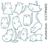 hand draw funny cats in sketch... | Shutterstock .eps vector #1117396832