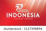 17 august. indonesia happy... | Shutterstock .eps vector #1117398896