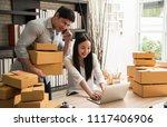 business digital online is...   Shutterstock . vector #1117406906