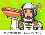 hungry woman astronaut with hot ... | Shutterstock .eps vector #1117407542