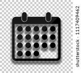 simple calendar icon. black...