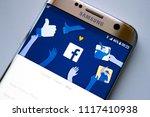 kazan  russian federation   jun ... | Shutterstock . vector #1117410938