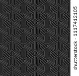 3d dark paper art islamic... | Shutterstock .eps vector #1117412105