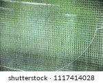 green reinforced glass with...   Shutterstock . vector #1117414028