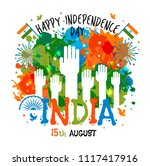 15th august  india independence ... | Shutterstock .eps vector #1117417916