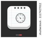 contour medical mechanical... | Shutterstock .eps vector #1117427012