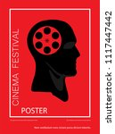 movie and film abstract modern... | Shutterstock .eps vector #1117447442