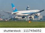schiphol  noord holland...   Shutterstock . vector #1117456052