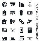 set of vector isolated black... | Shutterstock .eps vector #1117459172
