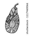 decorative slice isolated... | Shutterstock .eps vector #1117460066