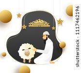 eid ul adha  islamic festival... | Shutterstock .eps vector #1117462196