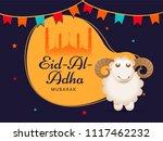 eid al adha  islamic festival... | Shutterstock .eps vector #1117462232