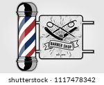 barber sign with old fashioned... | Shutterstock .eps vector #1117478342