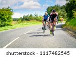 cyclists racing on country... | Shutterstock . vector #1117482545