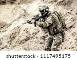 army infantryman  special... | Shutterstock . vector #1117495175