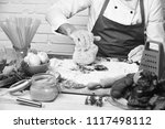 professional cookery concept.... | Shutterstock . vector #1117498112