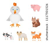 toy animals cartoon icons in... | Shutterstock .eps vector #1117501526