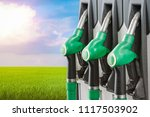 a number of fuel dispensers in... | Shutterstock . vector #1117503902