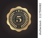 5 years golden anniversary logo ... | Shutterstock .eps vector #1117504082