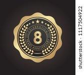 8 years golden anniversary logo ... | Shutterstock .eps vector #1117504922