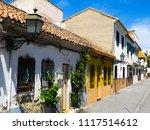 albaicin  old muslim quarter ... | Shutterstock . vector #1117514612