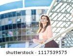 successful business woman...   Shutterstock . vector #1117539575