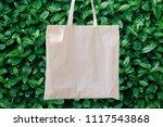 blank white mockup linen cotton ... | Shutterstock . vector #1117543868
