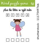 words puzzle game with fairy.... | Shutterstock .eps vector #1117549766
