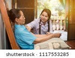 young general nurse come to... | Shutterstock . vector #1117553285