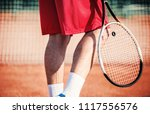 tennis player  close up photo.... | Shutterstock . vector #1117556576