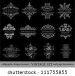 vector set  calligraphic design ... | Shutterstock .eps vector #111755855