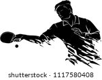 abstract table tennis player | Shutterstock .eps vector #1117580408