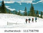 hiker in winter mountains | Shutterstock . vector #111758798