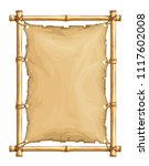 bamboo frame with old torn... | Shutterstock .eps vector #1117602008